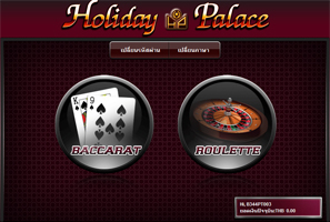 holidaypalace