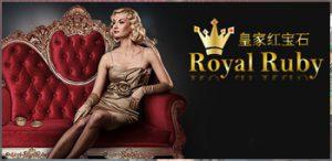 casino-online-ruby888