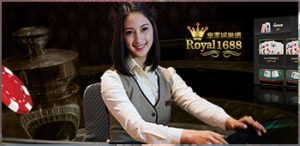 Royal1688 Casino สนุกกับเกมส์พนัน วางเดิมพันกันแบบไร้ขีดจำกัดได้ที่บ้าน ผู้ที่ชื่นชอบการเล่นพนันไม่ต้องเดินทางไปถึงบ่อน ก็สามารถเล่นเกมส์คาสิโนมันส์ๆ สดจากคาสิโนจริงกับบริการ Royal1688 บ่อนคาสิโนแบบเล่นออนไลน์ในคอมพิวเตอร์ ซึ่งเป็นรูปแบบการเล่นพนันแบบใหม่ที่กำลังได้รับความนิยมกันในขณะนี้ Royal1688 Casino