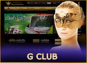 gclub-tg