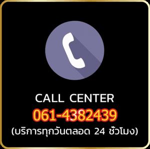 call12bet13center