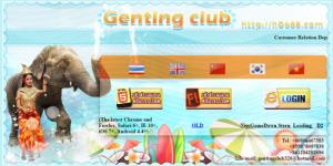 Genting Club บนมือถือ