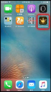 gclub download IOS5