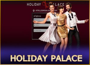 holidaypalace-th